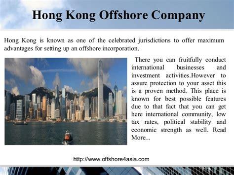 hong kong offshore bank account hong kong offshore company