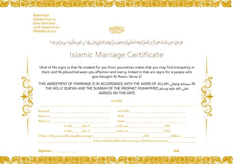 nikah certificate template islamic marriage certificate by zakdesign on deviantart