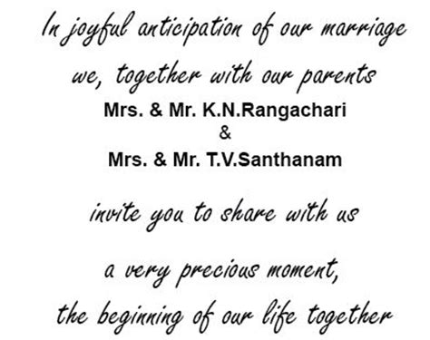 Wedding Invitation Card Messages For Friends by Contents Of A Wedding Invitation Card