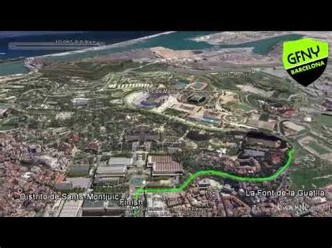 gfny barcelona 160km track youtube