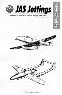 japanese aero engines 1910 1945 8365281325 jas jottings