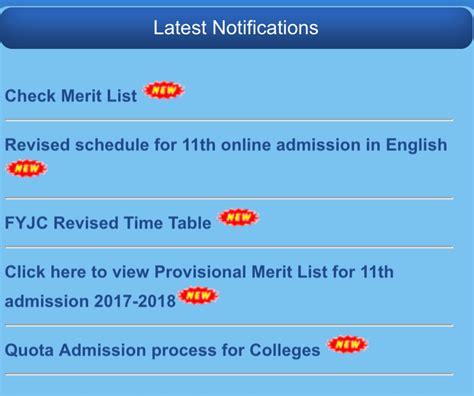 Best Classes For Mba Entrance In Mumbai by Fyjc 1st Merit List 2017 Mumbai 11thadmission Net
