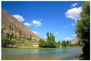 beautifull beautifull pakistan all in one software digest quotes