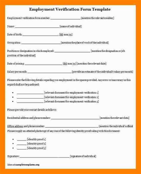 income verification form 9 income verification form template emt resume