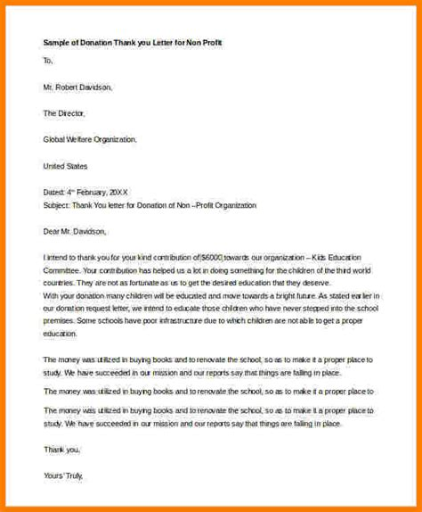 charity thank you letter sles 8 donation thank you letter sle sales slip template