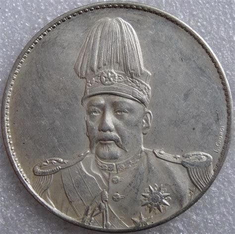 china 1 dollar coin sold 1914 yuanshikai one dollar silver