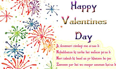 day sms valentines day sms in haryanvi makhol jokes in