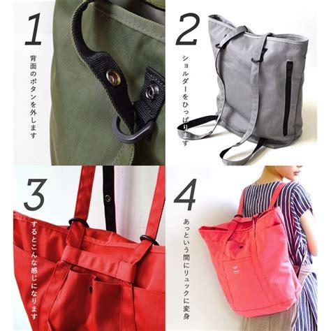 Tas Ransel Bag In Bag 2 anello tas ransel tote bag 2 way wanita blue