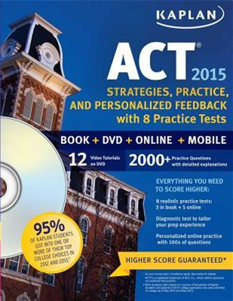 kaplan act: strategies, practice and personalized feedback