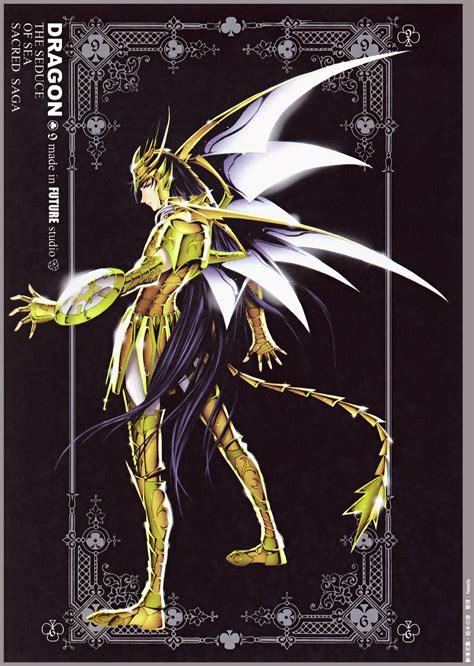 libro sacred libro de arte saint seiya sacred saga de masami kurumada arte