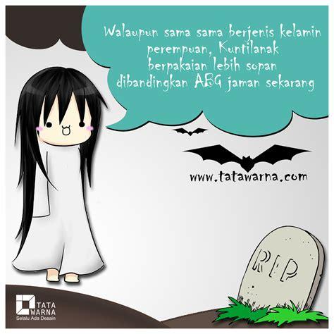 Gambar Nanda Top Terbaru foto animasi bergerak dp bbm islami terbaru display picture update
