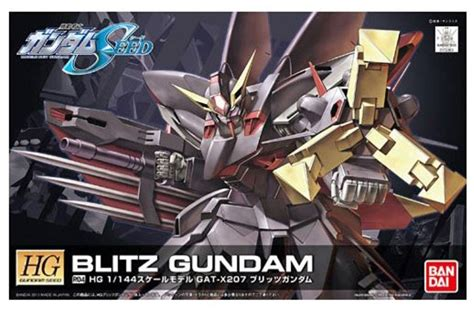 Hg 1 144 Base Jabber Original New Made In Bandai hg seed r04 gat x207 blitz gundam 1 144 plastic model kit