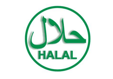 format gambar ai download vector logo halal all format cdr ai png svg