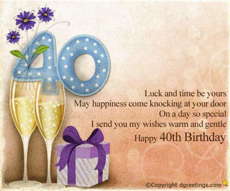 Happy 40 Birthday Wishes 40th Birthday Party Ideas Ideas For 40th Birthday Party