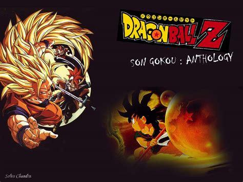 wallpaper dragon ball z kai bergerak dragon ball z goku vs turles wallpaper dragon ball z kai