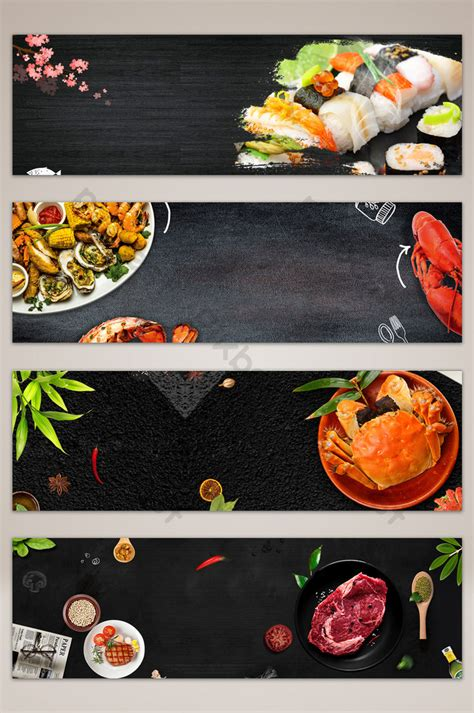 catering seafood food poster banner background