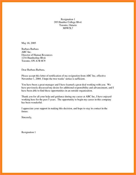 7 exle two weeks notice email notice letter
