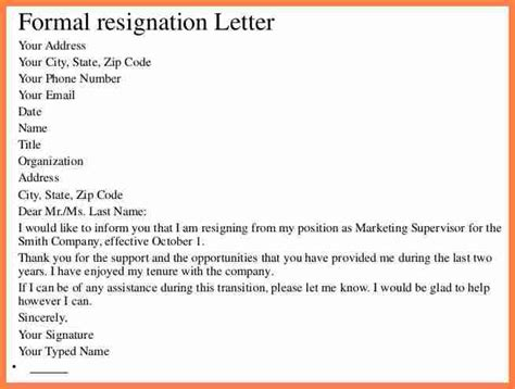 how to list volunteer work on resume sle professional resignation letter enchanting 64 best work