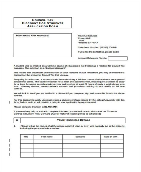 28 student application template application template