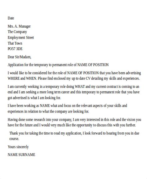 sle cover letter for an position cover letter permanent position 28 images cover letter