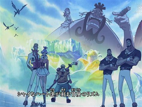 anime island stream ice hunter arc one piece wiki fandom powered by wikia