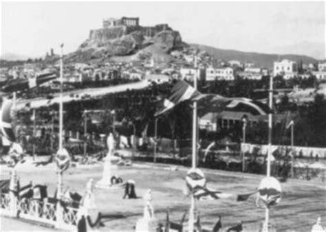 era moderna primeros juegos ol 237 mpicos modernos de grecia a r 237 o