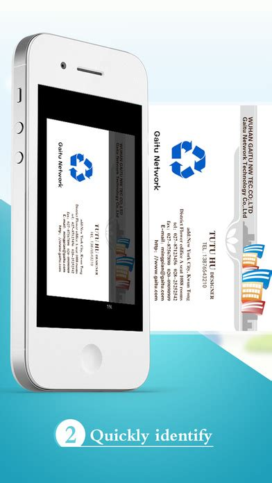 Business Card Scanner App Iphone