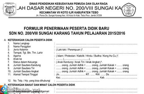contoh formulir pendaftaran peserta didik baru tahun