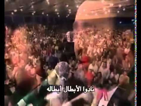beautiful christian arabic song awesome beautiful christian arabic song lagu rohani arab
