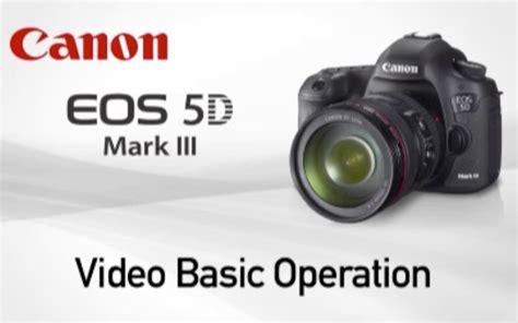 tutorial video canon eos 5d mark iii ismertető vide 243 k a k 225 rty 225 n