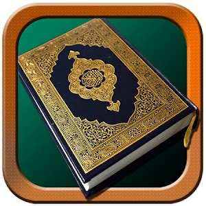 Al Qur An Perak K al quran 30 juz android apps on play