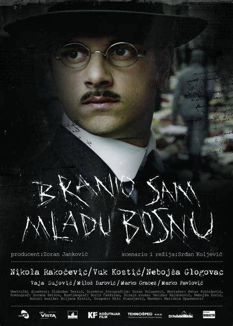 film franz ferdinand altcine the man who defended gavrilo princip