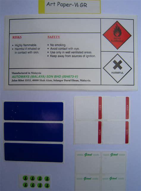printable sticker paper malaysia malaysia art paper sticker wgr sticker printer supplier