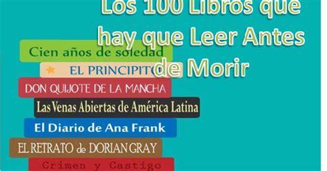 lista 1001 libros que hay que leer antes de morir rinconcito de leer reto 100 libros que hay que leer