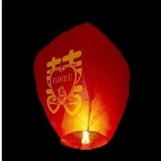 Wedding Wishes Lanterns by 1000 Ideas About Floating Paper Lanterns On