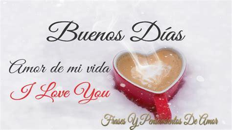 imagenes bonitas de buenos dias mi vida buenos dias amor este mensaje es para el amor de mi vida