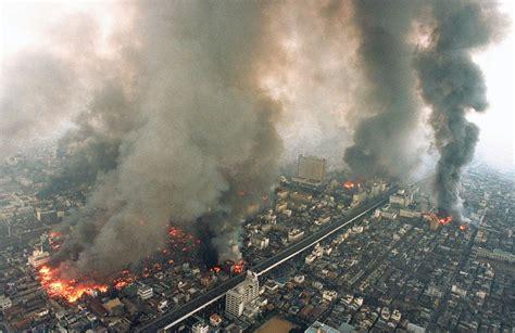 earthquake kobe disaster kobe earthquake the great hanshin earthquake