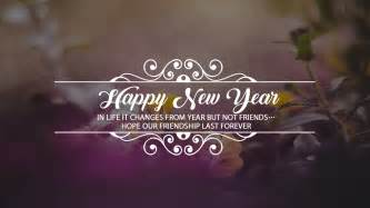 happy new year 2017 wallpapers images pictures hd
