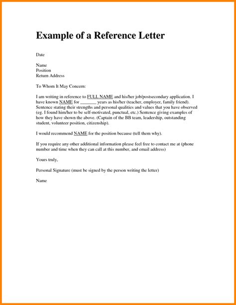 Basic Character Reference Letter Template simple and easy to use personal reference letter exles