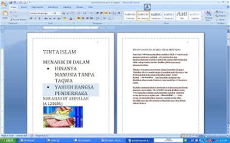 pendidikan ms word cara membuat buku di ms word komputer dalam pendidikan ge1155 langkah langkah