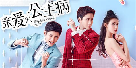 film thailand first kiss full movie 2016 in lakornland lakorn news and trends part one