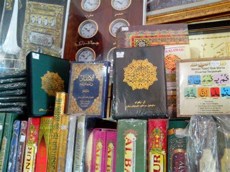 download mp3 ceramah guru sekumpul toko bersama sekumpul produksi al imdad al zahra sekumpul