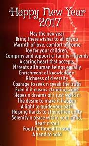 top 20 happy new year 2018 images greetings and quotes inspirational