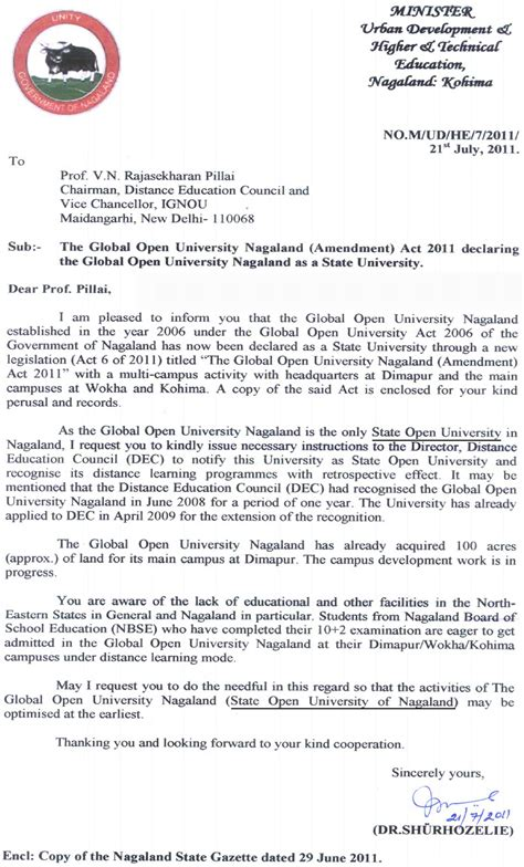 appointment letter vice chancellor the global open education for all
