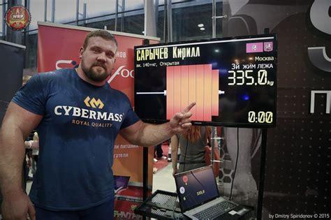 record bench press weight the russian kirill sarychev set a world record in the bench press bezekipirovochnom 4 pics video