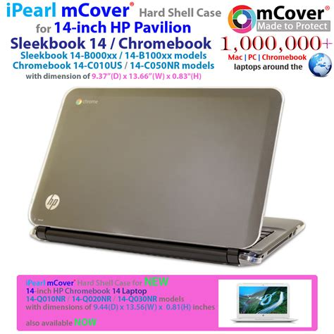 Hardcase Hp Custom By Ponpon23 ipearl mcover 174 shell for 14 inch hp pavilion