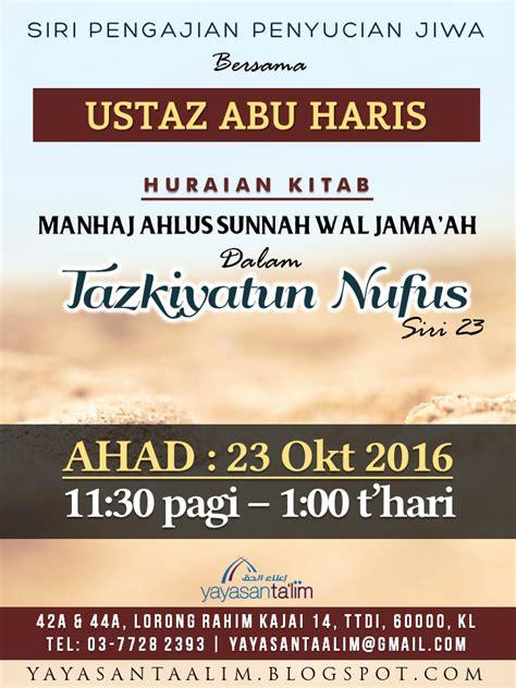 Manhaj Ahlus Sunnah Dalam Tazkiyatun Nufus kuliah khas ustaz abu haris 23 oktober 2016 yayasan ta lim