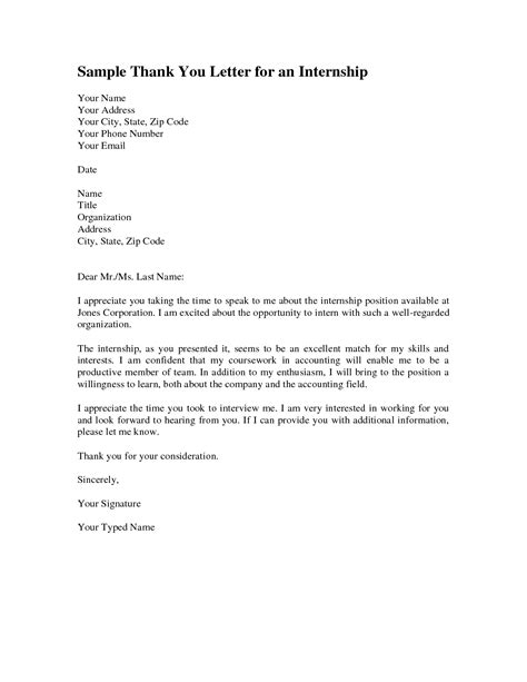 Thank You Letter Internship How To Write Resignation Letter For Internship Cover Letter Templates