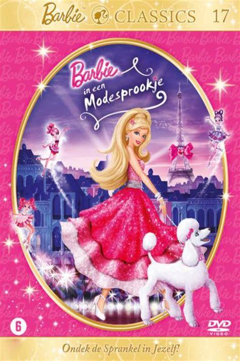film barbie nederlands kijk barbie in een modesprookje online kijkfilmsonline nl