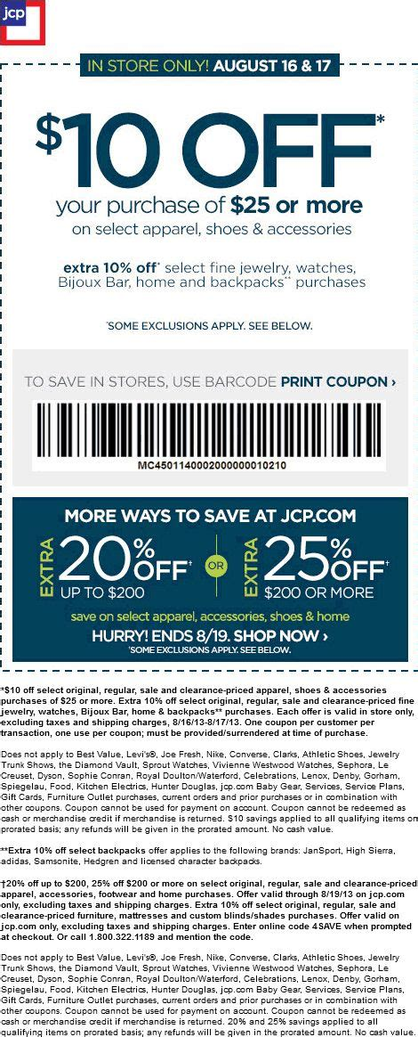 jcpenney printable coupons today pinned august 17th 10 off 25 more today on various